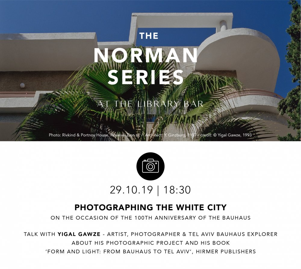 Photographing The White City